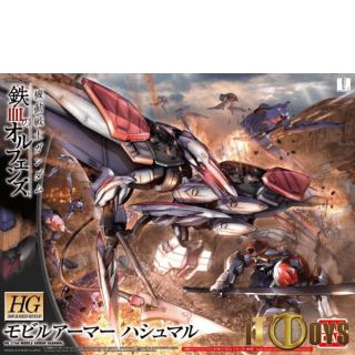 HG I-BO 1/144 [029] Iron-Blooded Orphans Mobile Armor Hashmal