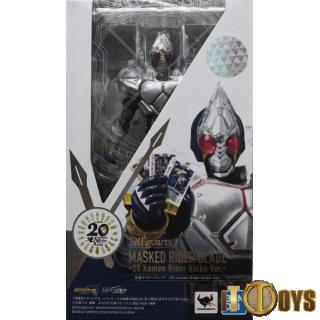 S.H.Figuarts  Masked Rider Blade  -20 Kamen Rider Kicks Ver.-