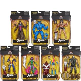 Marvel Legends Series  Build a Figure Caliban (7pcs)