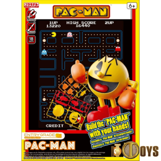 Entry Grade Pacman Pacmodel