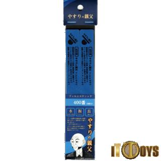 PIT-ROAD [PY07]   Sanding Stick (400)