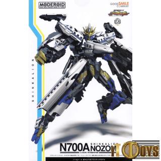 MODEROID Shinkalion N700A - Nozomi