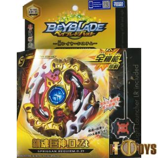 Beyblade God B-100 Starter Spriggan Requiem.0.Zt