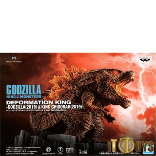 Prize Figure Godzilla Deformation King Godzilla (2019) & King Ghidorah (2019)