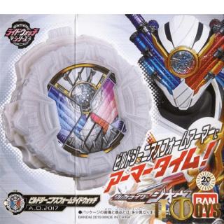 DX Masked Rider  Kamen Rider Build  DX Build Genius Form Ridewatch