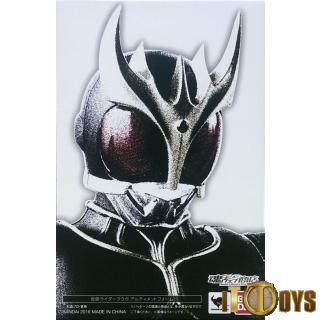 S.H.Figuarts  Masked Rider Kuuga  Kamen Rider Kuuga Ultimate Form