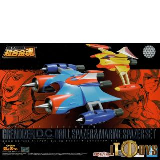 Soul of Chogokin GX-76X2 Grendizer D.C. Drill Spazer & Marine Spazer Set