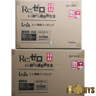 1/1 Scale PVC Re:ZERO -Starting Life in Another World- Rem Bust Figure