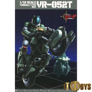 RIOBOT [018] VR-052T Mospeada Ray