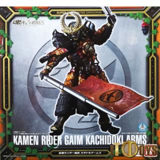 S.I.C  Masked Rider Gaim  Kachidoki Arms
