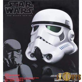 1/1 Scale Star Wars  Imperial Stormtrooper Helmet