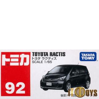 Toyota Ractic