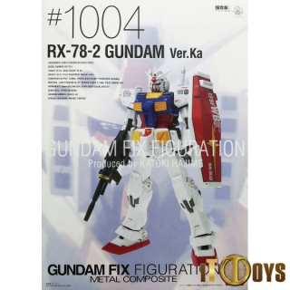 METAL COMPOSITE #1004