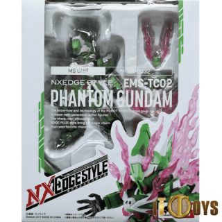 NXEDGE STYLE NX-0032 [MS UNIT]