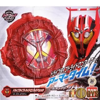 DX Masked Rider  Kamen Rider Drive  DX Drive Type Trideron Ridewatch