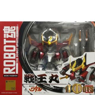 Robot Spirits [150] [Side Mashin] Mashin Hero Wataru Senoh-Maru