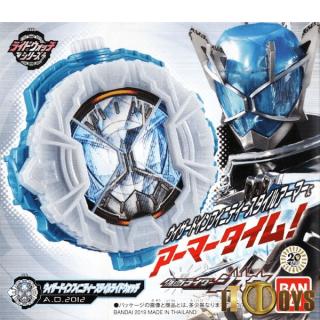 Kamen Rider Wizard - DX Wizard Infinity Style Ridewatch