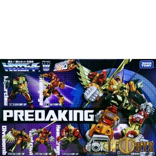 Transformers Encore G1 Predaking