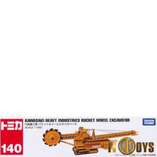 Tomica [140] Kawasaki Heavy Indrustries Bucket Wheel Excavator
