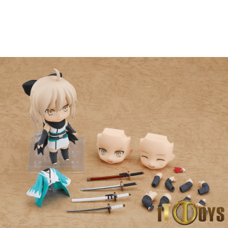 Nendoroid [1491-DX] 