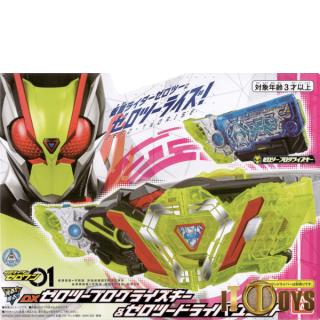 DX Masked Rider  Kamen Rider Zero One  DX Final Form Progrisekey
