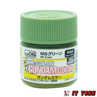 Mr.Color Gundam Color (10ml) - UG-06 MS Green
