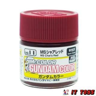 Mr.Color Gundam Color (10ml) - UG-11 MS Char's Red