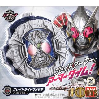 DX Masked Rider  Kamen Rider Blade  DX Blade Ridewatch