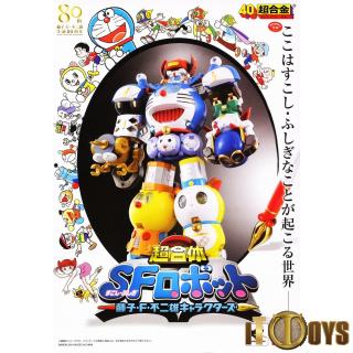 Chogokin  Doraemon  Robot Fujiko Characters Doraemon