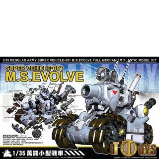 1/35 Scale Metal Slug Regular Army - Super Vehicle-001 (Blue) + M.S.Weapon 01