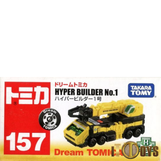 Dream Tomica [157]