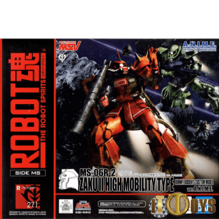 Robot Spirit [271] [SIDE MS]
