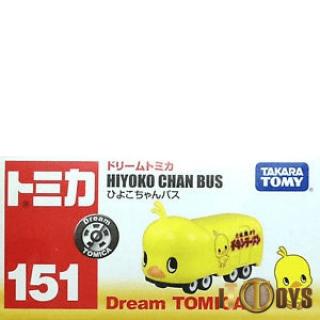 Dream Tomica [151] Hiyoko-chan Bus