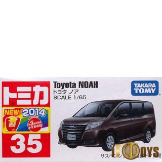 Tomica [035] Toyota NOAH