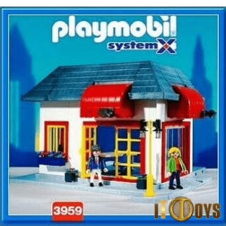 Playmobil 3959 System X - Small City House