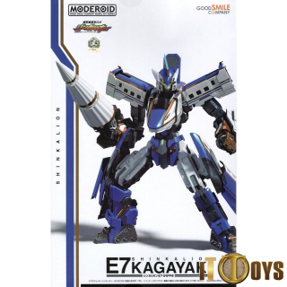 MODEROID  Shinkalion E7  Kagayaki