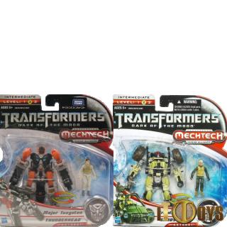 Transformers [DA-22 & DA-23]  Dark of The Moon  Sandstorm & Thunderhead