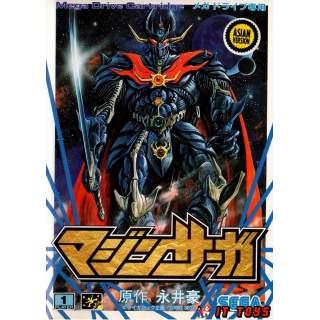 Sega Mega Drive - Mazin Saga