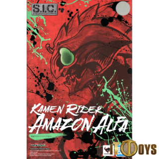 S.I.C  Masked Rider Amazons  Kamen Rider Amazon Alpha