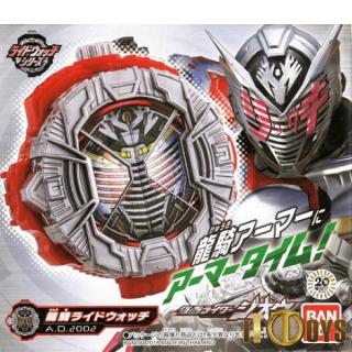 Kamen Rider Gaim DX Ryuki Ridewatch