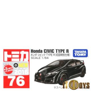 Tomica [076] Honda Civic Type R (Black)