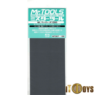 Mr. Tools - Mr. Waterproof Sand Paper #1000