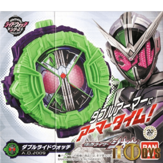 Kamen Rider W DX W Ridewatch