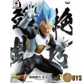 Prize Figure Super Dragon Ball Heroes Transcendence Super Saiyan Vegeta Blue