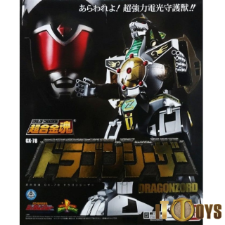 Soul of Chogokin GX-78