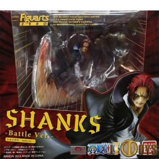 Figuarts ZERO One Piece Shanks -Battle Ver.-