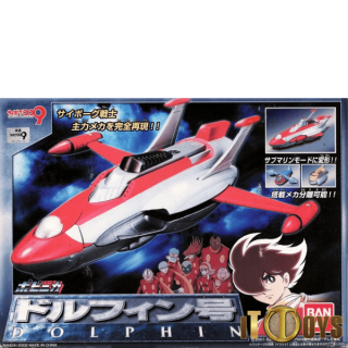 Chogokin DX PC-43 The Cyborg Soldier