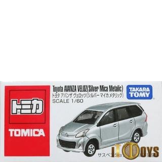 Tomica Toyota AVANZA VELOZ (Silver Mica Metallic)