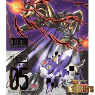 Digivolving Spirits [05]  Digimon  Alphamon