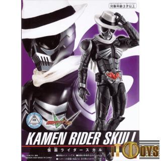 Rider Kick's Figure Masked Rider W Kamen Rider Skull